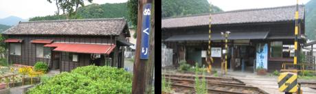 009-駅舎差し替え